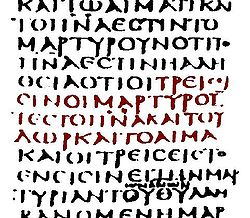 Excerpt from Codex Sinaiticus including 1 John 5:7–9. It lacks the Comma Johanneum.